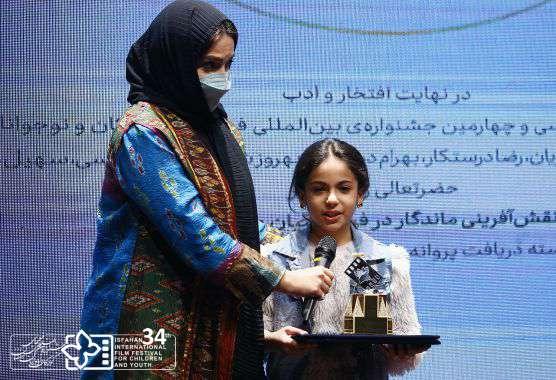 گزارش تصویری / اختتامیه سی و چهارمین جشنواره بینالمللی فیلمهای کودکان و نوجوانان-۳
