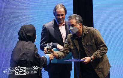 گزارش تصویری / اختتامیه سی و چهارمین جشنواره بینالمللی فیلمهای کودکان و نوجوانان-۱