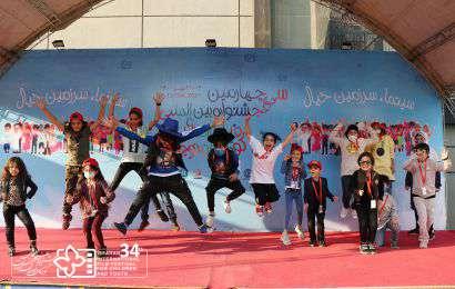 گزارش تصویری / پنجمین روز سی و چهارمین جشنواره بینالمللی فیلمهای کودکان و نوجوانان