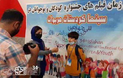 گزارش تصویری / حضور داوران جشنواره فیلمهای کودکان و نوجوانان در سینما کردستان مریوان