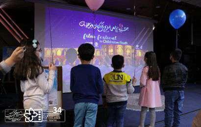گزارش تصویری / برگزاری جشنواره فیلمهای کودکان و نوجوانان در پردیس سینمایی ستاره باران تبریز