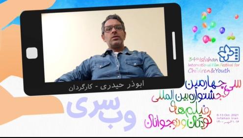 «ابوذر حیدری» عنوان کرد: افزایش توجه مخاطب به آثار کودک و نوجوان در فضای مجازی
