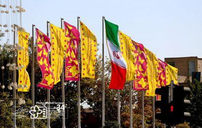 شور و حال جشنواره کودک در فضاسازی شهری اصفهان| نصب۱۵۰۰ پرچم در نصفجهان با محوریت جشنواره