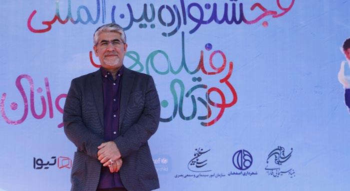 تبریک مدیر عامل مرکز گسترش به برگزیدگان جشنواره فیلم کودک
