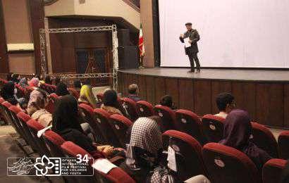 ۲۹ کودک و نوجوان در خراسان شمالی آثار جشنواره۳۴ را داوری میکنند