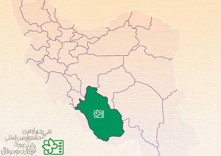 جشنواره۳۴ در تالار حافظ شیراز برگزار میشود