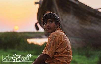 یدو | گذار از کودکی به بزرگسالی